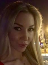 Katya, 28, Russia, Moscow