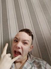 Vanya, 18, Ukraine, Kryvyi Rih