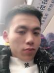 覃摇, 23, Suzhou (Jiangsu Sheng)
