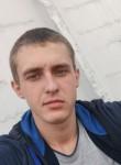 Stanislav, 21, Kharkiv