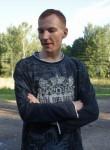 Борис, 28 лет, Боровск