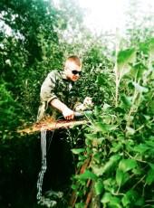 Vadim, 22, Belarus, Svyetlahorsk