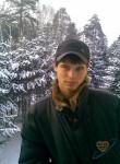 Dmitriy, 33, Kazan