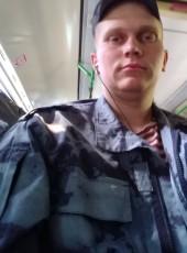 Dmitriy Finakov, 23, Russia, Sofrino