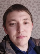 Yuriy, 22, Russia, Abakan