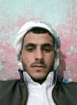 علي, 18  , Cairo