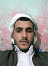 علي, 18, Egypt, Cairo