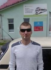 Рома, 30, Ukraine, Kiev
