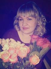 Ирина, 23, Россия, Хабаровск
