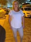 אינה, 50  , Ashqelon