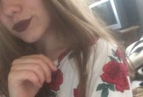 Юлия, 19 - Только Я
