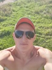 Dmitriy, 32, Russia, Tayshet