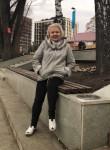 Татьяна - Уфа