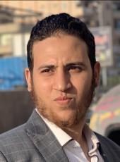 محمود, 25, Saudi Arabia, Al Qaysumah