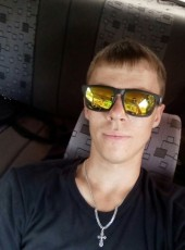 Sergey Lykov, 20, Russia, Ust-Kalmanka