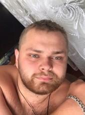 Dmitriy, 24, Russia, Moscow