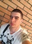 Максим, 23 года, Москва