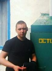 Игорь, 30, Россия, Тула