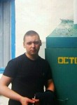 Igor, 31, Shchekino