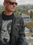 Oleg, 37, Kharkiv