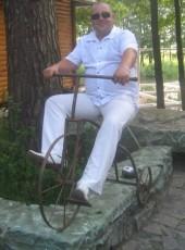 дима, 36, Ukraine, Kakhovka