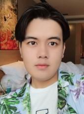 刘宇杨, 20, 中华人民共和国, 深圳市