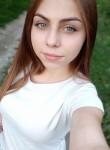 Ekaterina, 18, Barysh