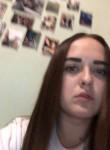 Karina, 20, Kemerovo