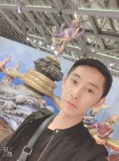 井先森, 28, China, Beijing