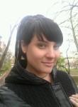 валерия, 29 лет, Перевальськ