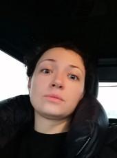 Runa, 31, Russia, Moscow