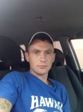 Valera , 35, Russia, Taganrog