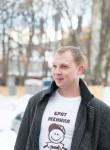 Сергей, 26 лет, Москва