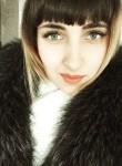 Anzhelika, 25, Chita