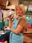 Alina, 40, Moscow