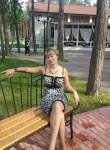 Alina, 40  , Moscow