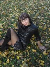 Kristina, 22, Russia, Ivanovo