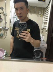 Kurt, 38, China, Beijing