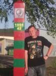 Egor, 44  , Mezhdurechensk