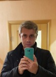 Антон, 38 лет, Москва