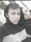Denis, 18  , Zmiyiv
