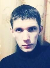 Viktor, 31, Russia, Biysk