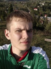 Pavel, 25, Ukraine, Kropivnickij