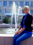 Tatyana, 23  , Remontnoye