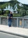 Дмитрий , 39 лет, Красний Лиман