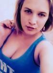 Vіktorіya, 20  , Hlobyne