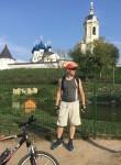 Viktor, 40, Protvino
