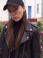 Кристина, 24, Россия, Нижнекамск