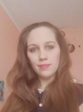 Anna, 26, Russia, Yekaterinburg