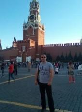 Sergey, 35, Russia, Vyazniki